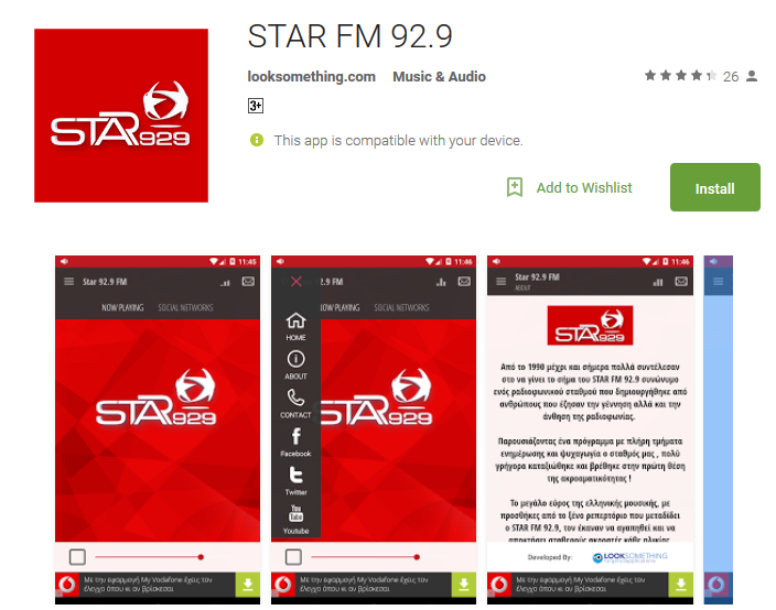 STAR FM 92.9 FM Transmitter Apps For Android