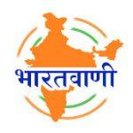 Bharatavani